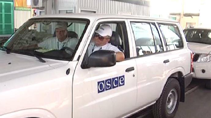 OSZE-Mission: Keine russische Truppenbewegung an von OSZE überwachten Grenzübergängen