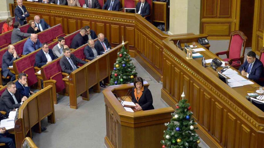 Dank US-Investmentbankerin - Sozialer Kahlschlag in der Ukraine
