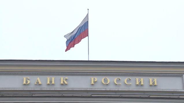 Russische Wirtschaft verkraftet Sanktionen besser als vom Westen erwartet