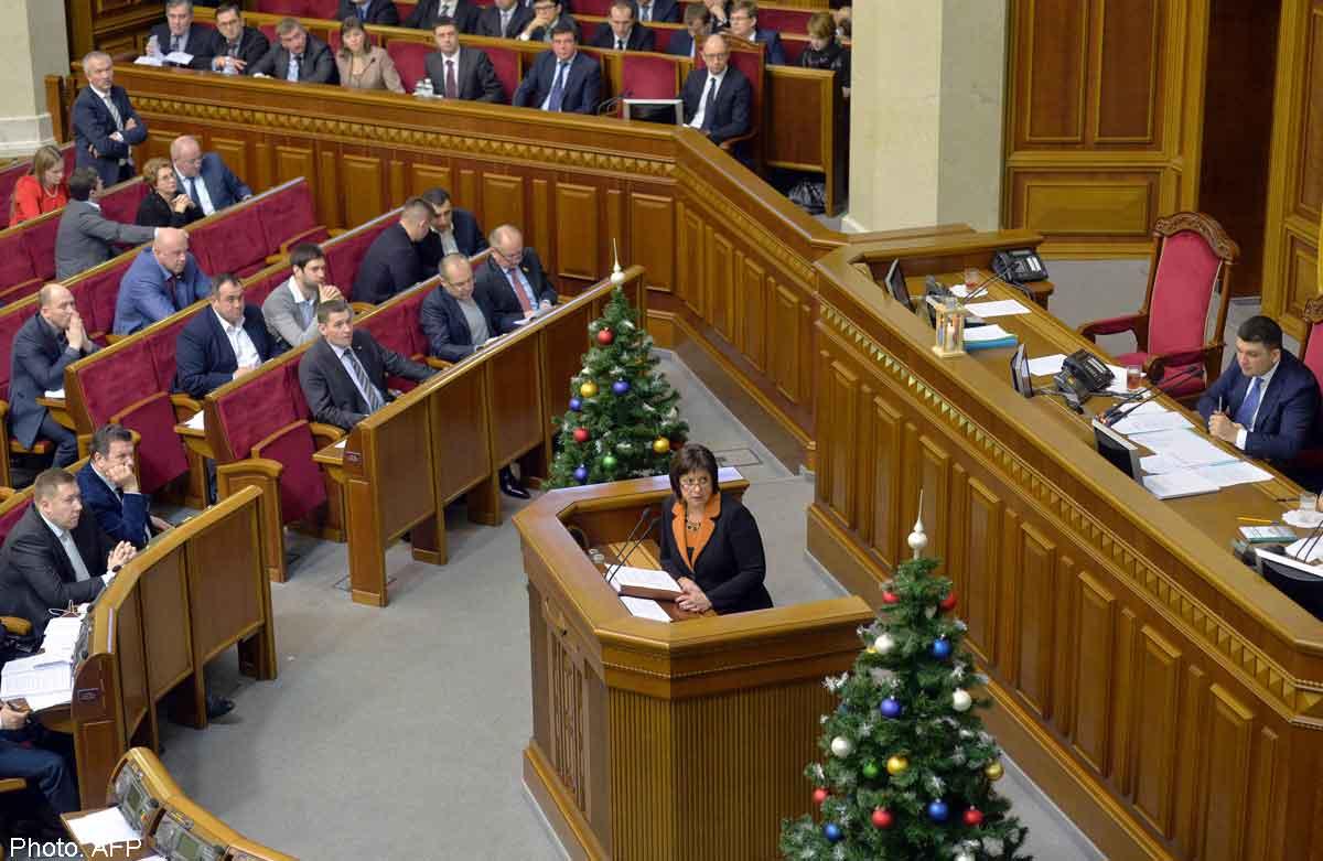Anklage wegen Hochverrat - Ukrainisches Parlament will Notenbankchefin loswerden