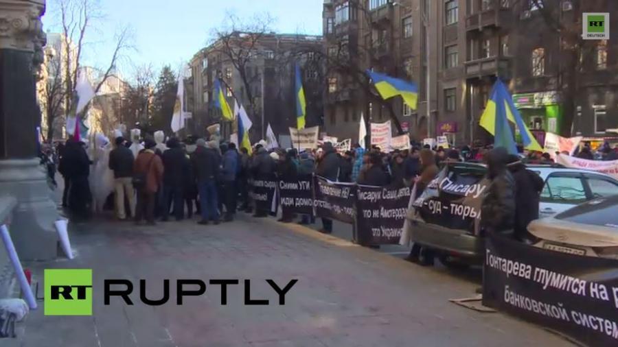 Live: Protest vor Nationalbank gegen Kiews Wirtschaftspolitik