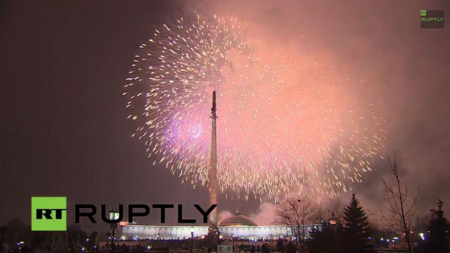 Feuerwerk zum Tag der Verteidiger des Vaterlandes in Russland