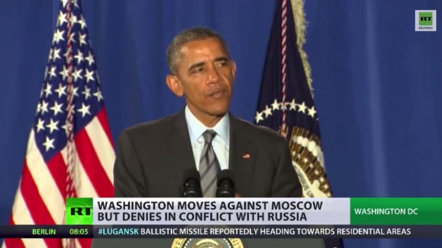 """USA planen gegen """"russische Aggression"""" mit neuem Geld und Waffen vorzugehen"""