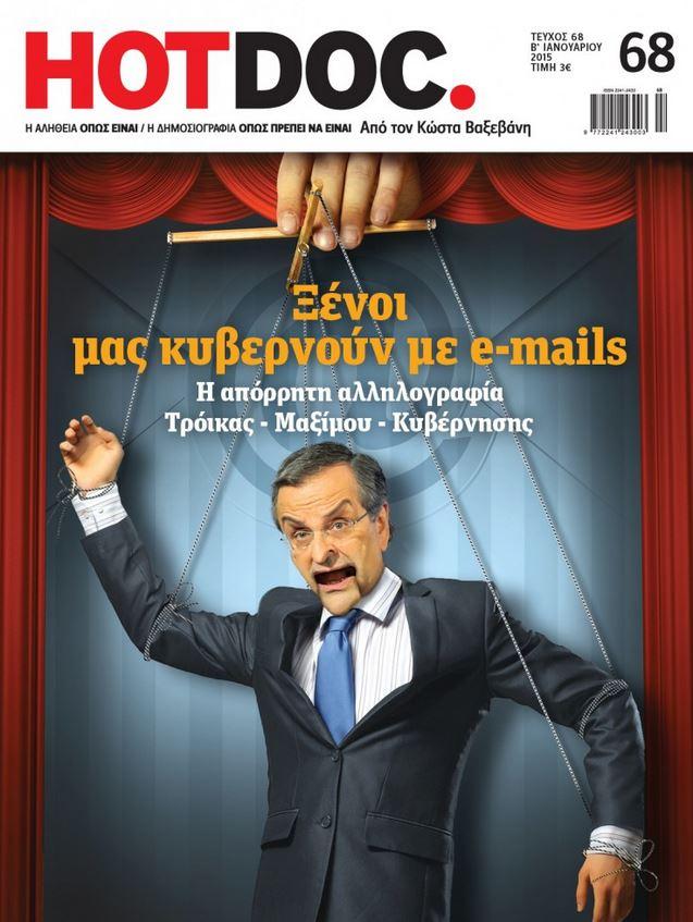 Die geleakten Troika-Mails - Quelle: Screenshot Hot Doc