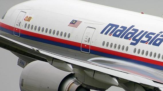 RTL: MH17 von russischer BUK-Rakete abgeschossen - Untersuchungskommission: Aussage falsch