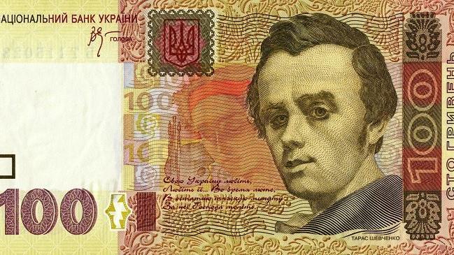 Bankensterben trotz EU-Kredite  -  Kiew vor dem Aus