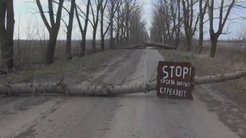 OSZE Ukraine-Mission vermeldet schweres Mörserfeuer durch ukrainische Truppen