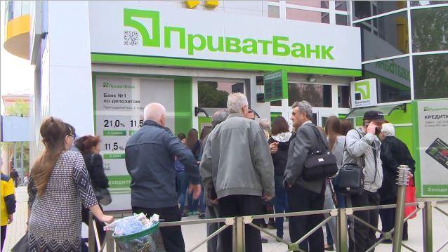Ukraine vor dem Staatsbankrott: Allein im März schließen 6 Banken wegen Zahlungsunfähigkeit