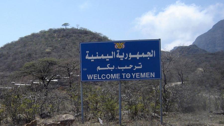 Der Islamische Staat als eigentlicher Nutznießer der saudi-arabischen Intervention im  Jemen?