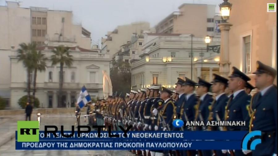 Pavlopoulos zum neuen Präsidenten Griechenlands vereidigt