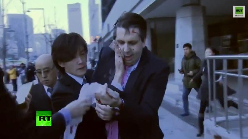 Südkorea: Messerattacke auf US-Botschafter - Rohmaterial