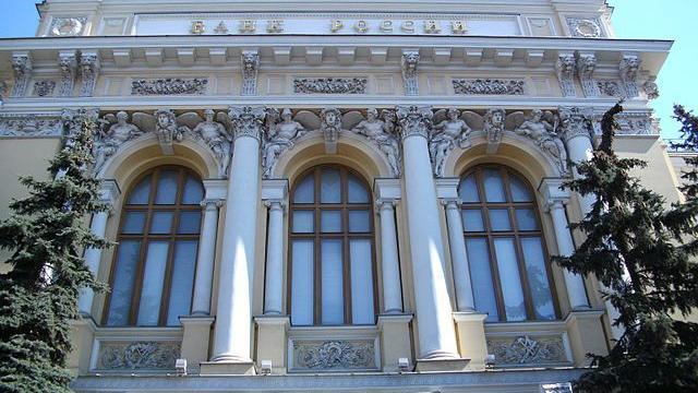 Russland beteiligt sich an IWF-Kredit für Ukraine
