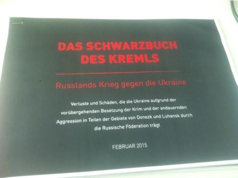 Berliner Mauer-Museum macht Werbung für Putsch in Moskau