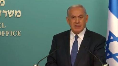 Netanyahu: Iran-Abkommen gefährde Israels Überleben und provoziere 'schrecklichen Krieg'