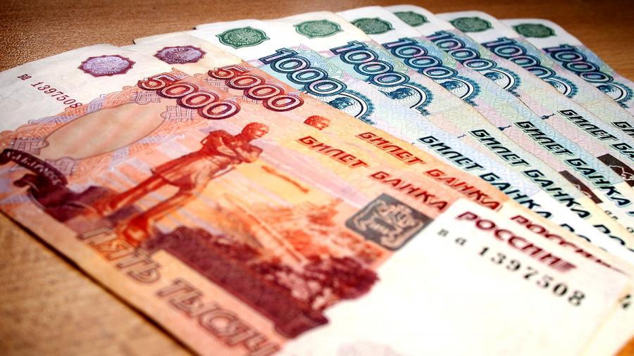 Analysten überrascht - Rubel bisher erfolgreichste Währung 2015