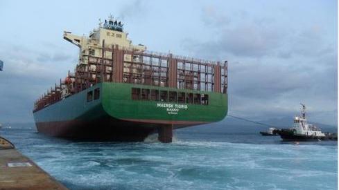 Iranische Kriegsmarine stellt nach Warnschüssen Frachtschiff - US-Kreuzer in Bereitschaft versetzt