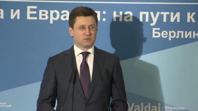 Ukraine ab 2019 kein Erdgastransitland für Russland mehr – Türkei und Griechenland profitieren