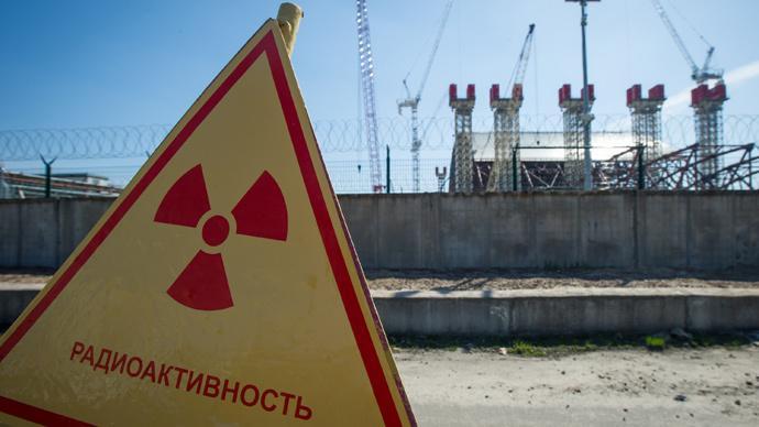 Ukrainischer Innenminister warnt: Waldbrand nähert sich immer mehr Atomkraftwerk Tschernobyl