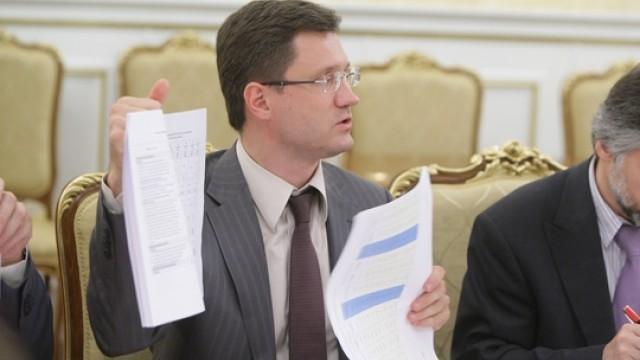 Live: Russischer Energieminister Novak spricht über Energiesicherheit auf Konferenz in Berlin