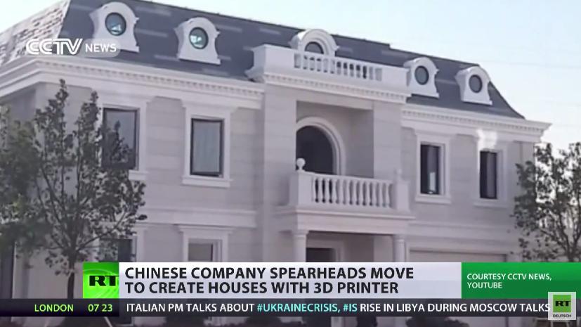 """China: Luxusvilla per """"Knopfdruck"""" mit 3D-Drucker"""
