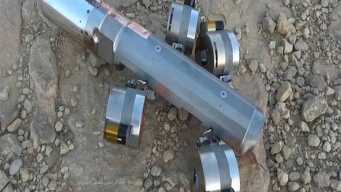 Saudi-Arabien setzt geächtete und von den USA gelieferte Streubomben gegen Jemen ein