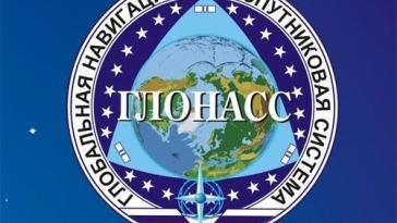 Die russische Alternative zu GPS - Moskau will GLONASS-Bodenstationen in Kuba und Nicaragua installieren