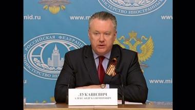 """Russische Botschaft in Damaskus mit Mörsergranaten beschossen – UN-Sicherheitsrat verurteilt """"Terrorakt"""""""