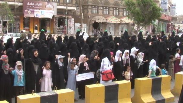 Jemenitische Frauen fordern Strafverfolgung von Hadi-Regierung