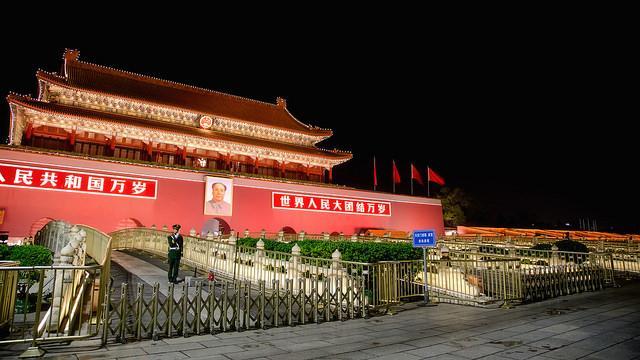 Chinesische Scheckbuch-Diplomatie: Peking will sich mit Milliardeninvestitionen an EU-Infrastrukturfonds beteiligen