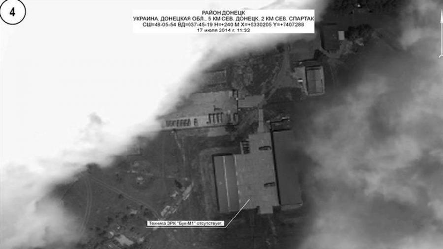 Programmbeschwerde gegen ARD wegen Berichterstattung zu Bellingcat und MH17