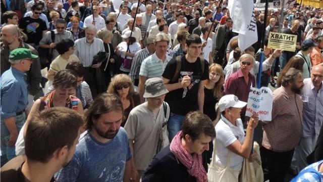 Live: Kundgebung der Opposition in Moskau gegen aktuelle Wissenschafts- und Bildungspolitik