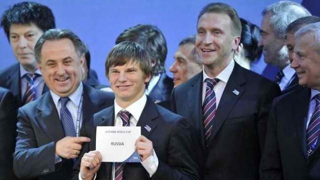 Live: Russland WM 2018 Vorstandsvorsitzender Sorokin spricht bei Welt-Fußball-Forum