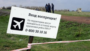 Russische Ermittlungsbehörde enthüllt Namen ihres Schlüsselzeugens zu MH17