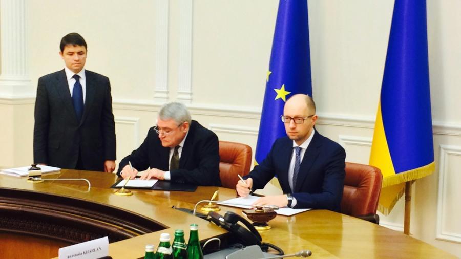 Europäische Investitionsbank steckt weitere 400 Millionen Euro in die Ukraine