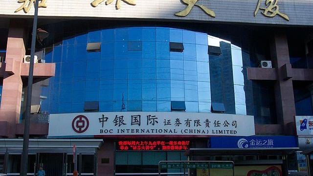 Nach Aktiencrash: China versucht Spekulanten mit Handelsstopps und Finanzspritzen beizukommen