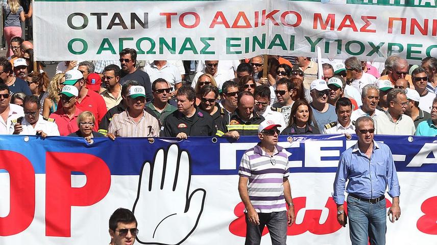 Nach dem Schuldenkompromiss: Griechische Gewerkschaften kündigen Generalstreik für Mittwoch an - Weltweit Demonstrationen geplant