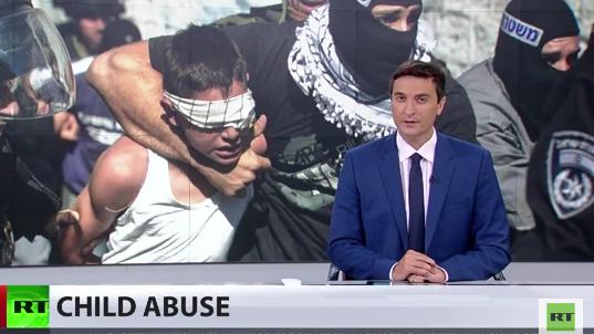 Human Rights Watch: Israelische Sicherheitskräfte misshandeln systematisch palästinensische Kinder