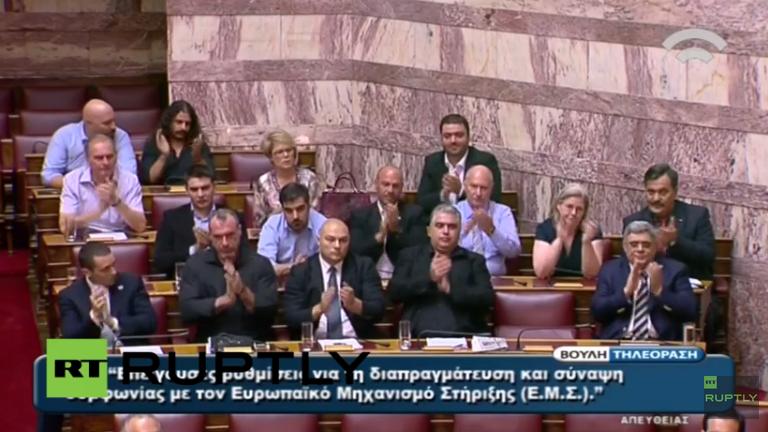 Live: Debatte und Abstimmung des griechischen Parlaments über das EU-Sparprogramm