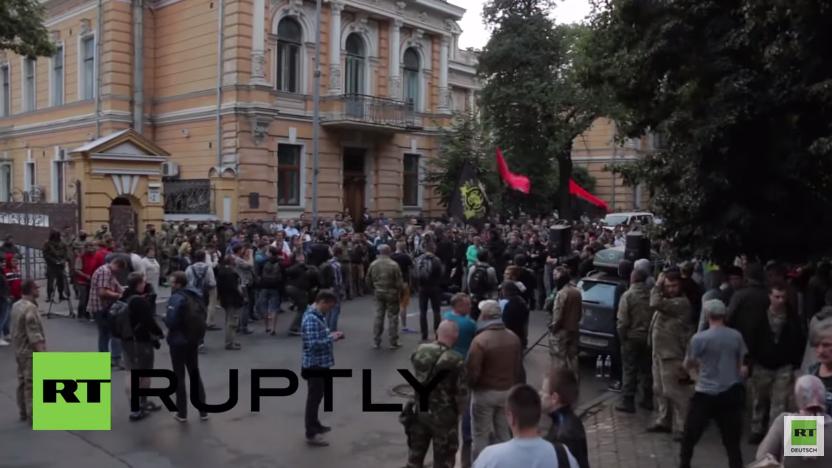 Demonstration des Rechten Sektors mit Rücktrittsforderungen  in Kiew nach Mukatschewe-Schießerei