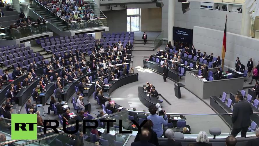 Bundestag stimmt über Rettungspaket für Griechenland ab