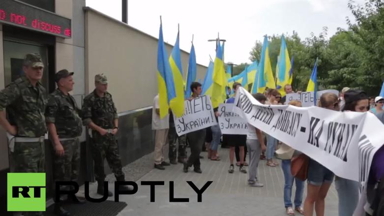 """""""Amis verschwindet aus der Ukraine"""" - Demonstration vor US-Botschaft in Kiew"""