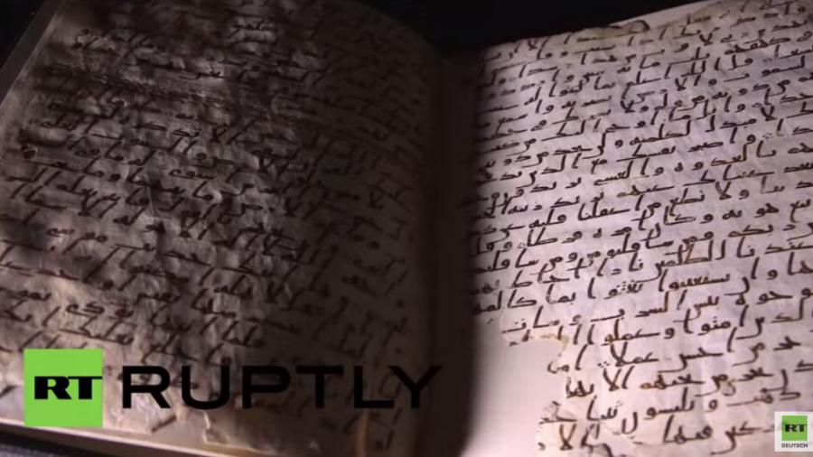 England: Eine der ältesten Koran-Schriften der Welt in Bibliothek entdeckt
