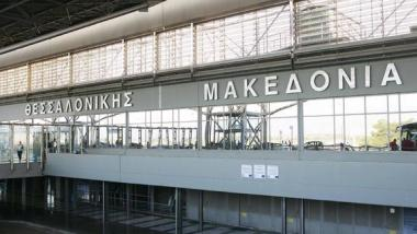 """Bald in deutscher Hand? Thessalonikis Internationaler Flughafen """"Mazedonien"""" - Quelle: gtp"""