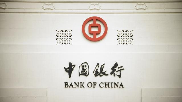 Schwarzer Montag weltweit: Chinas Aktienwerte fallen so stark wie zuletzt 2007 – DAX stürzt unter 10.000 Punkte
