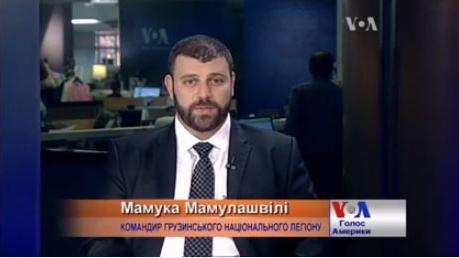 """Voice of America: Georgische National-Legion trainiert gemeinsam mit US-Militärs ukrainische Truppen für """"Sieg gegen Russland"""""""