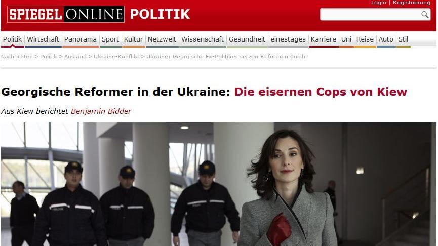 """Offener Brief an die Spiegel-Online-Redaktion anlässlich des Artikels """"Die eisernen Cops von Kiew"""""""