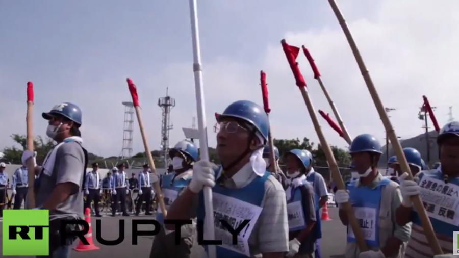 Japan: Protest - Trotz Fukushima-Katastrophe wird das erste AKW wieder hochgefahren