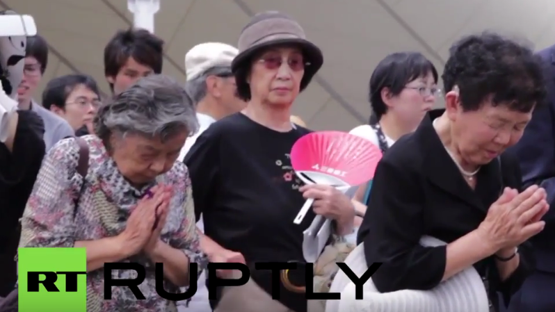 Japan: Gedenkveranstaltung 70 Jahre nach US-Atombombenabwurf auf Nagasaki