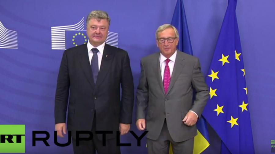 Live: Poroschenko und Juncker geben gemeinsame Pressekonferenz (mit deutscher Übersetzung)