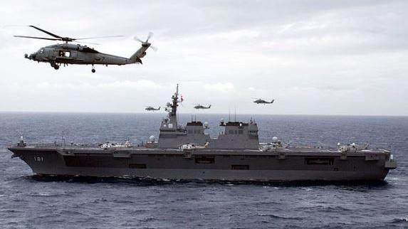 "China: Kritik an ""anstößiger"" Benennung eines japanischen Hubschrauberträgers"